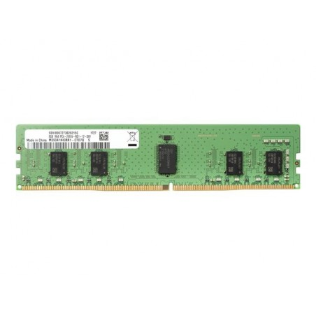 HP 8GB 2666MHz DDR4 Memory(4VN06AA)